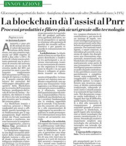 La blockchain dà l'assist al Pnrr