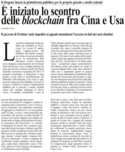 È iniziato lo scontro delle blockchain fra Cina e Usa